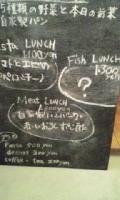 黒板魚.JPG