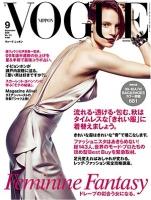 cover200909_MainImageMagazine[1].jpg