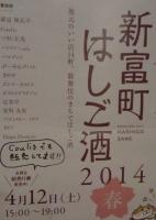 IMG_20140320_162920.JPG